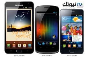 zie 300x199 موقع رائع لعمل مقارنة بين الهواتف الذكية بالحجم قبل الشراء !!