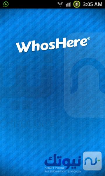 310 صدور برنامج WhosHere ( هوزهير ) لأجهزة الأندرويد [تحديث]