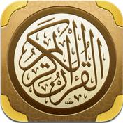 لقطة الشاشة ٢٠١٢ ٠٤ ٢٧ في ١٠.١٣.٣٦ م تطبيق القرآن الكريم من بيت التمويل الكويتي، مجاناً  للايفون