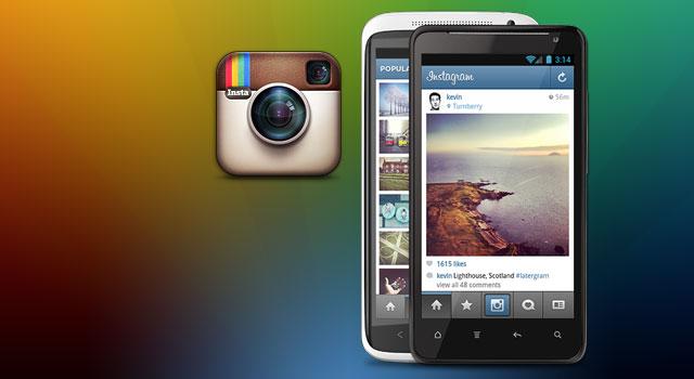 instagram android شرح كامل بالفيديو لتطبيق الانستقرام  ( Instagram ) على الأندرويد