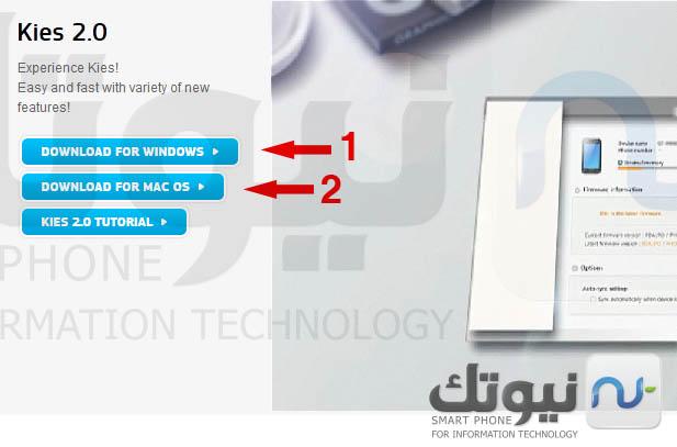01 شرح مصور لتركيب روم الجالكسي نوت للآيسكريم ساندوتش نسخة الشرق الأوسط ( أندرويد 4.0.4 )