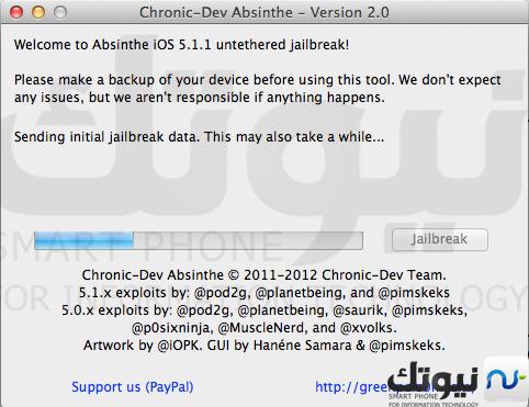39 شرح جيلبريك iOS 5.1.1 الغير مقيد والداعم للايفون 4S والايباد 3 [ تحديث 2 ]