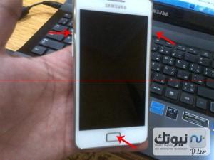 IMG 20120515 00029 300x225 تحديث الجيلي بين للجالكسي اس 2 نسخة الشرق الأوسط + شرح التركيب خطوة بخطوة