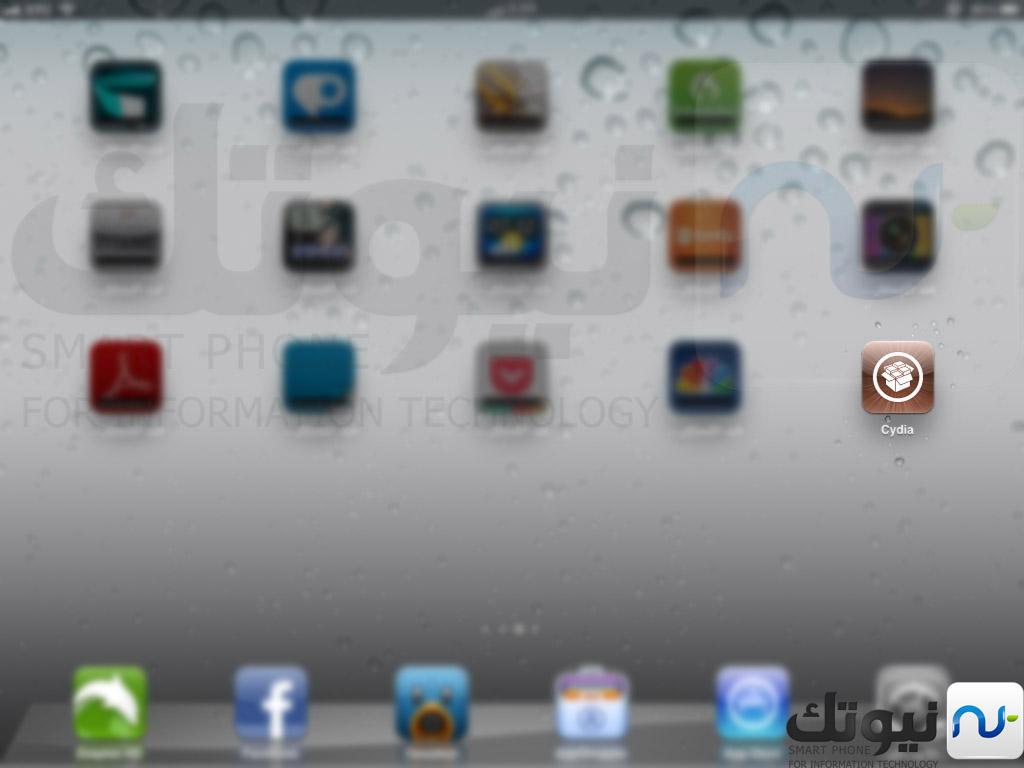 IMG 0001 copy شرح جيلبريك iOS 5.1.1 الغير مقيد والداعم للايفون 4S والايباد 3 [ تحديث 2 ]