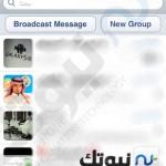 whats1 150x150 تحديث جديد للواتس اب  ( WhatsApp ) يمكنك من وضع صورة لك واسم للملف الشخصي وزيادة أعضاء القروب لـ 30 ودعم الخصوصية [ تحديث 3 ]