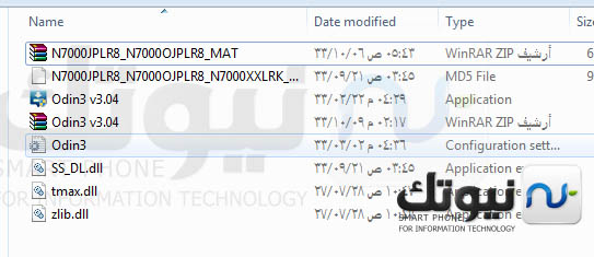 37 شرح مصور لتركيب روم الجالكسي نوت للآيسكريم ساندوتش نسخة الشرق الأوسط ( أندرويد 4.0.4 )