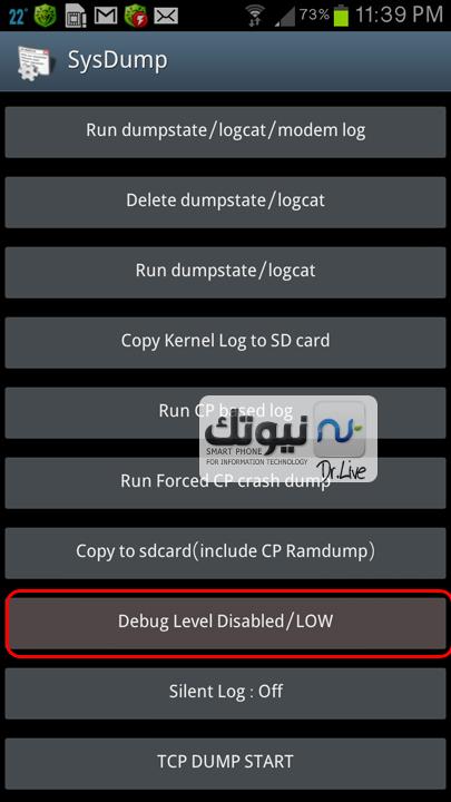 Screenshot 2012 10 08 23 39 31 حل مشكلة ضعف الوايرلس والشبكة لأجهزة جالكسي اس3