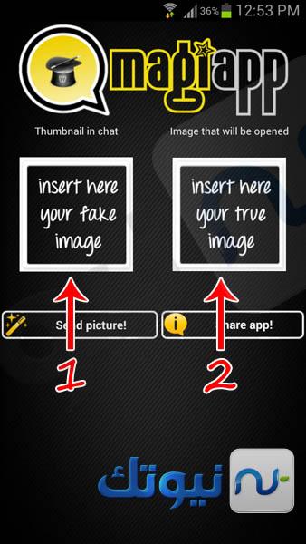 magiapp tricks 1 [ شرح ] تطبيق magiapp tricks for WhatsApp! لعمل خدعة الصور في الواتس اب للأندرويد