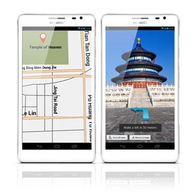 Huawei Ascend Mate Wizard نظرة تفصيلية لأكبر هاتف في العالم Huawei Ascend Mate : مواصفات ، مزايا ، عيوب ، أسعار