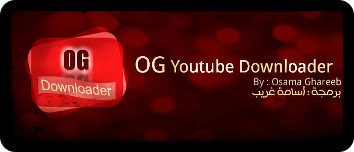 OG YouTube4