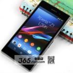 Xperia Z1 03 150x150 تسريب صور هاتف سوني هونامي ( Xperia Z1 ) بالكامل وباللونين الأبيض والأسود !