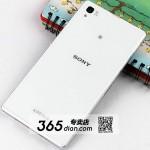 Xperia Z1 10 150x150 تسريب صور هاتف سوني هونامي ( Xperia Z1 ) بالكامل وباللونين الأبيض والأسود !
