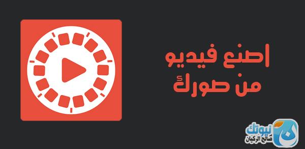 Flipagram-logo