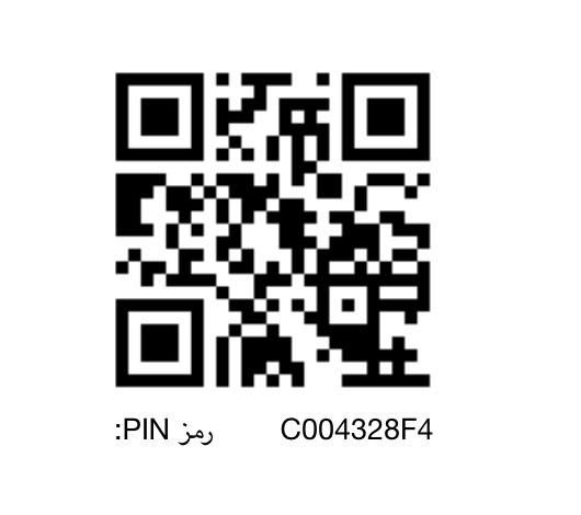 newtech channel pin