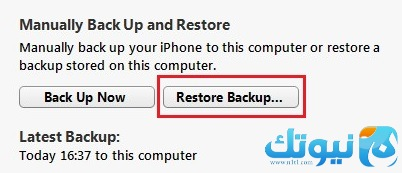 restore-backup