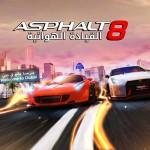 Asphalt8_Update5_Pack_Arabic pic