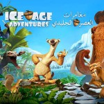 Ice Age Adventures pic