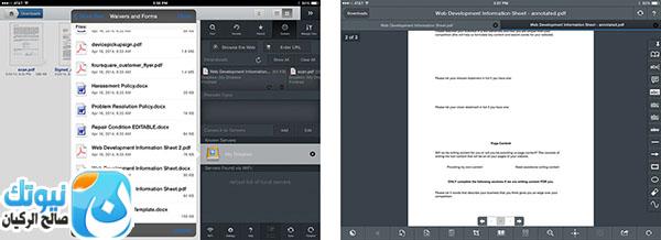 goodreader_4_ipad_best_apps_screens