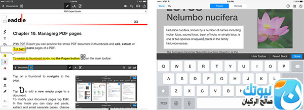 pdf_expert_5_ipad_best_apps_screens