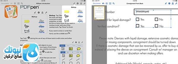 pdfpen_ipad_best_apps_screens