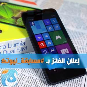 lumia 630 win pic