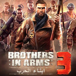 Brothers in Arms 3 pic
