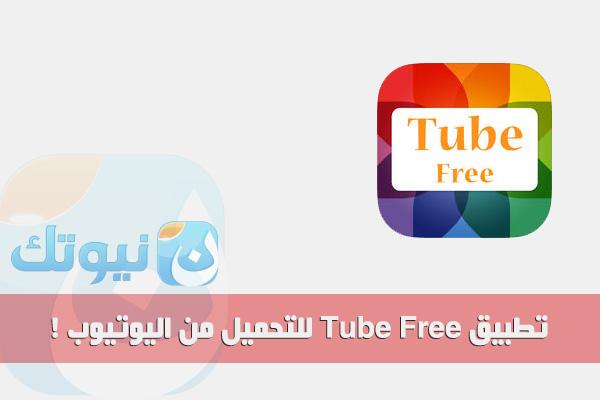 Tube free galleries 30