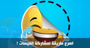 Paste - Emoji Search