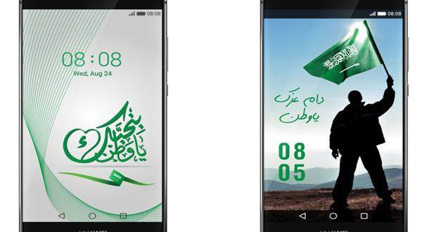 themes-for-saudi-national-day-celebration