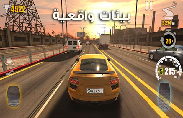 ـ لعبة سباق السيارات TrafficTour للأندرويد traffictour.jpg