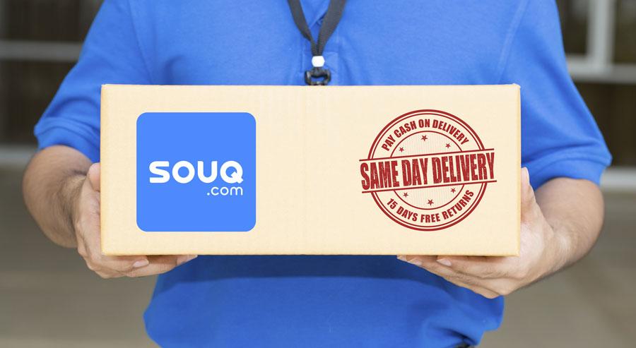 f09caf17c شرح موقع Souq.com : كيف أشتري من سوق.كوم ؟ - نيوتك | New tech