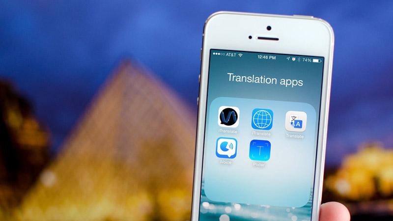 تطبيقات الترجمة
