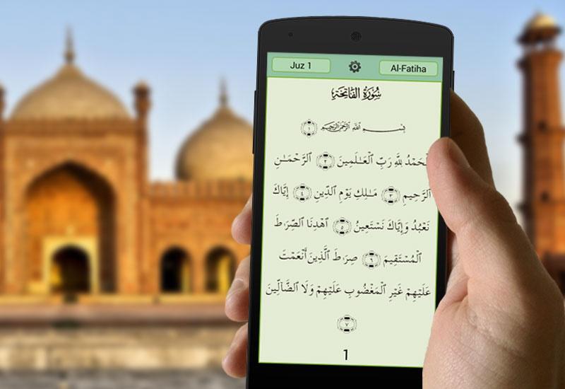 quran - 6 تطبيقات مفيدة للغاية في شهر رمضان 2018 لمستخدمي أندرويد وآيفون