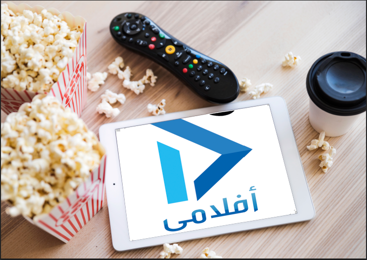 تطبيق مشاهدة الأفلام