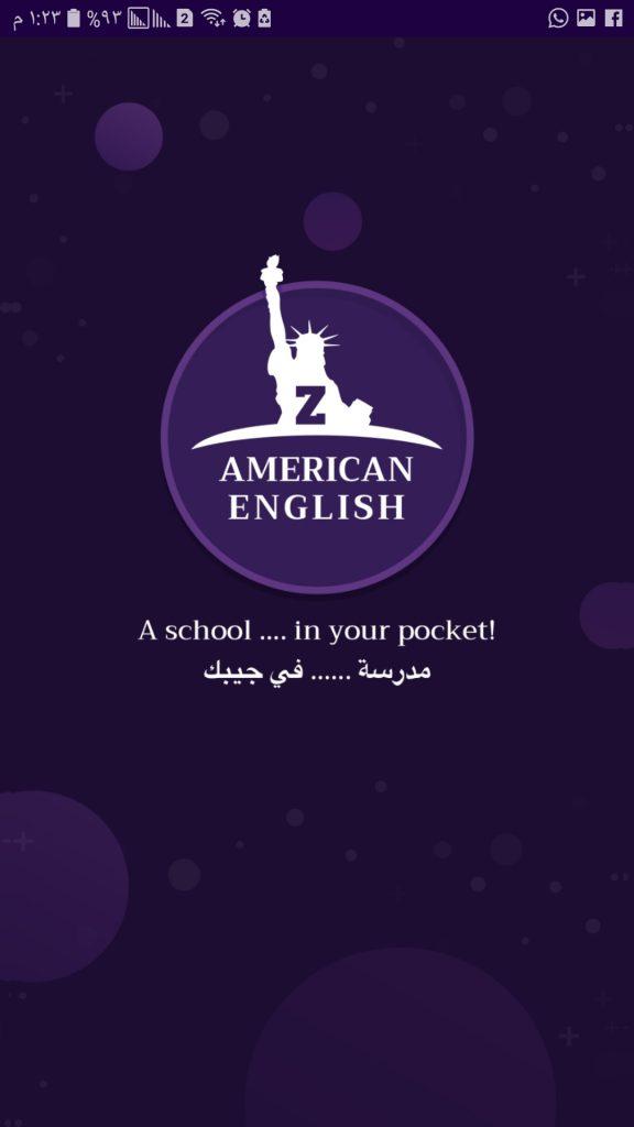 تطبيق تعلم اللغة الإنجليزية