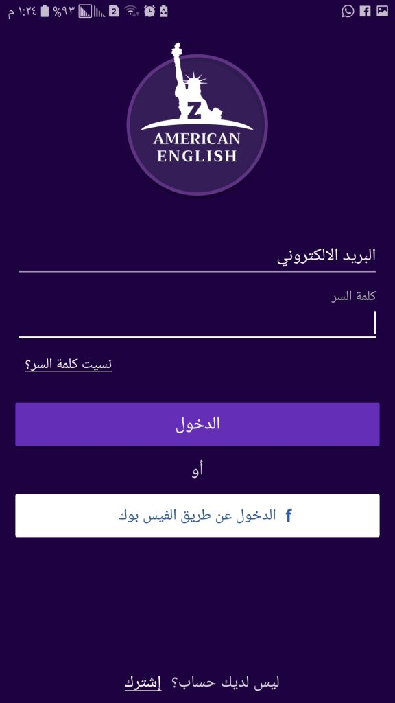 تعلم اللغة الإنجليزية من الصفر الى الإحتراف